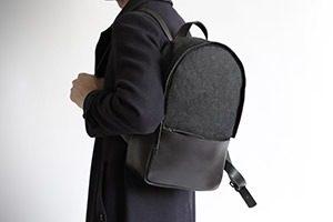 rugzak2 300x200 - 'Future friendly' backpack