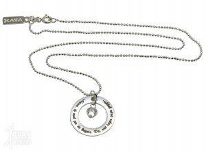 words of love zilveren ketting 300x223 - Mooie sieraden voor je mamma
