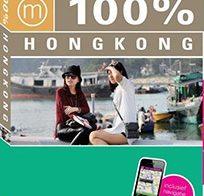 Upcoming Hong Kong
