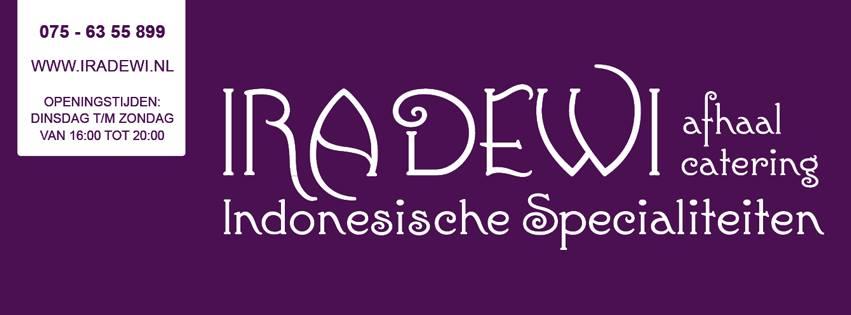 ira dewi 2 - Marcy's Writing Wall: Ira Dewi